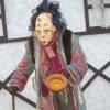 Maske 41 B. Beule